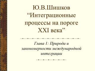 ..      XXI