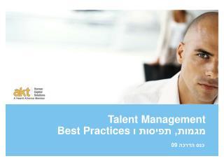 Talent Management ,   Best Practices