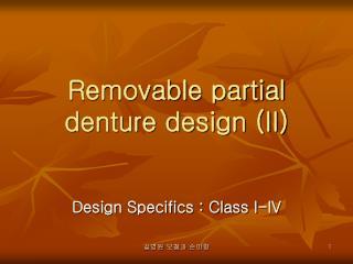 Removable partial denture design II