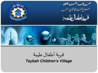 Taybah Childrens Village