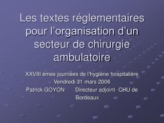 Les textes r glementaires pour l organisation d un secteur de chirurgie ambulatoire