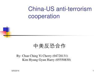 China-US anti-terrorism cooperation