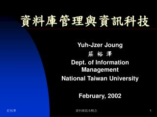 Yuh-Jzer Joung    Dept. of Information Management National Taiwan University  February, 2002