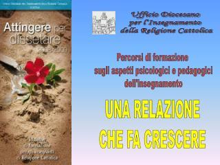 Ufficio Diocesano  per l Insegnamento  della Religione Cattolica