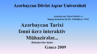 Azrbaycan D vlt Aqrar Universiteti