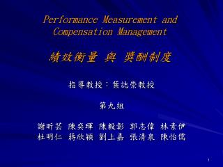 Performance Measurement and Compensation Management