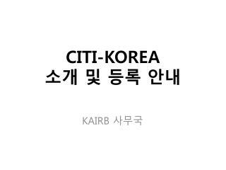 CITI-KOREA