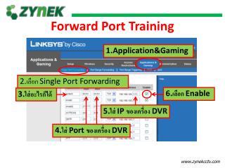 Forward Port Training