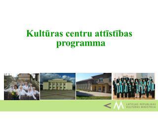 Kulturas centru attistibas programma