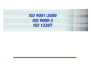 ISO 9001:2000 ISO 9000-3 ISO 12207