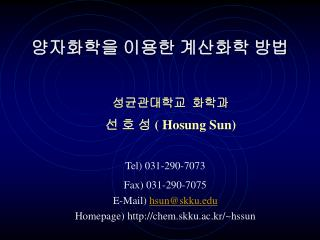Hosung Sun