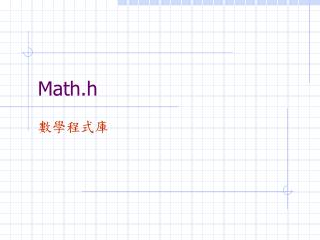 Math.h