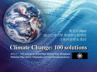 Climate Change: 100 solutions