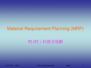 Material Requirement Planning MRP