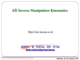 4 Inverse Manipulator Kinematics
