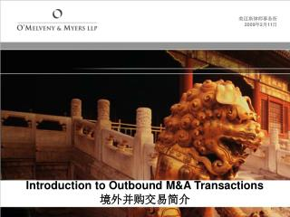 Introduction to Outbound MA Transactions