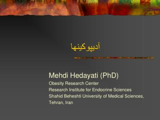 Mehdi Hedayati PhD Obesity Research Center Research Institute for Endocrine Sciences Shahid Beheshti University of Medic