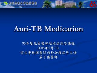 Anti-TB Medication