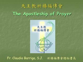 The Apostleship of Prayer