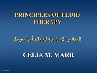 PRINCIPLES OF FLUID THERAPY