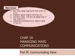 CHAP 16 MANAGING MASS COMMUNICATIONS