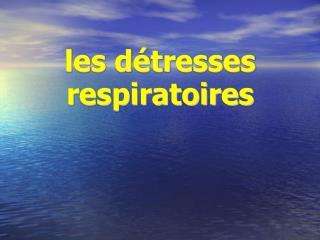Les d tresses respiratoires