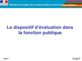 Le dispositif d  valuation dans la fonction publique