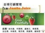 : Jamba Juice