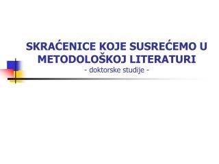 SKRACENICE KOJE SUSRECEMO U METODOLO KOJ LITERATURI - doktorske studije -