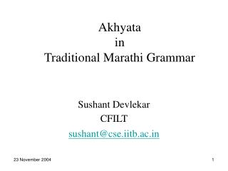 Akhyata  in  Traditional Marathi Grammar