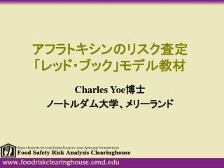 Charles Yoe