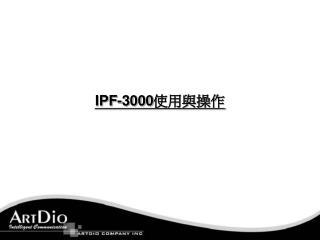 IPF-3000