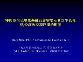 Gary Allee, Ph.D.1 and Aaron M. Gaines, Ph.D.2   1 ,  2 JBS United, Inc. Sheridan ,