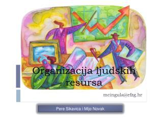 Organizacija ljudskih resursa