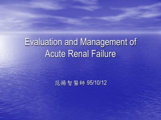 Evaluation and Management of Acute Renal Failure