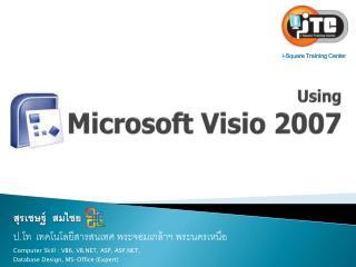 Using  Microsoft Visio 2007