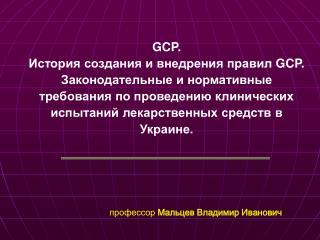 GCP.       GCP.             .