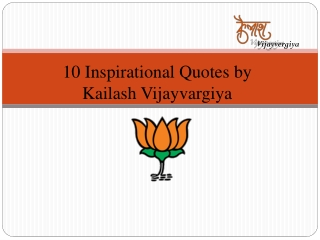 10 Inspirational Quotes by 