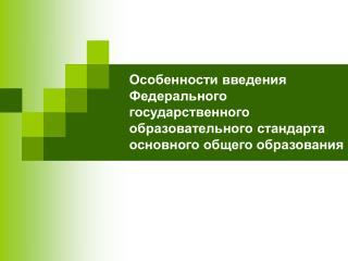 1  2007   309-                        24  2009   142