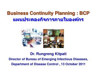 Business Continuity Planning : BCP