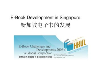 E-Book Development in Singapore