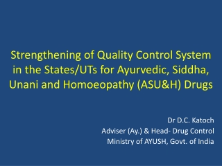 Quality Assurance and Improvements of Health Services in four districts of Rajasthan