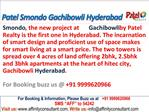 Patel Smondo @09999620966 New Project Gachibowli Hyderabad