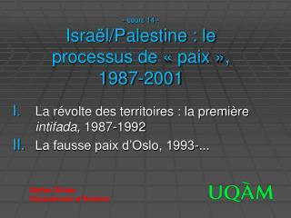 - cours 14 - Isra l