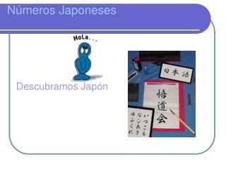 N meros Japoneses