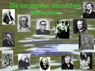 Die ber hmten deutschen Menschen
