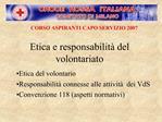 Etica e responsabilit  del volontariato