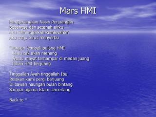 Mars HMI