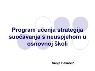 Program ucenja strategija suocavanja s neuspjehom u osnovnoj  koli