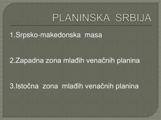 PLANINSKA  SRBIJA